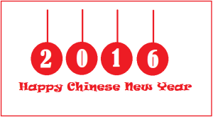 Happy-Chinese-New-Year-2016-Messages